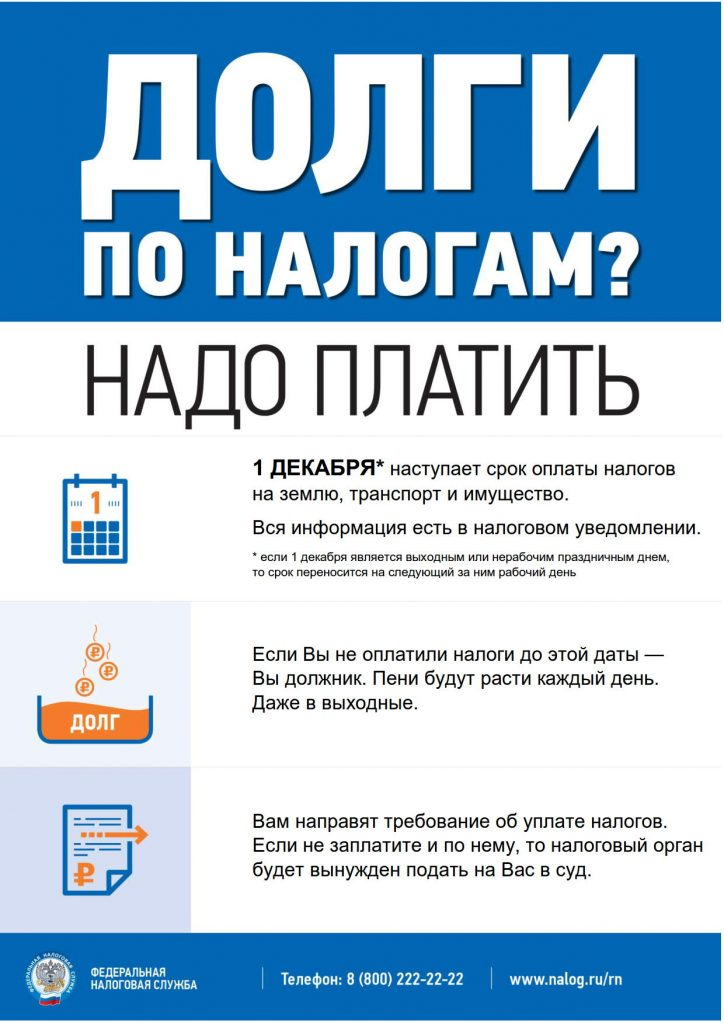 information-pic