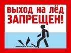 Уважаемые жители и гости района Санкт-Петербурга!