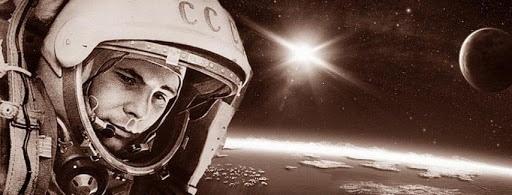 Продолжается прием заявок на «Далёкий космос»