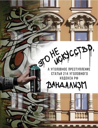 Сохранение уникального облика Петербурга в руках жителей города
