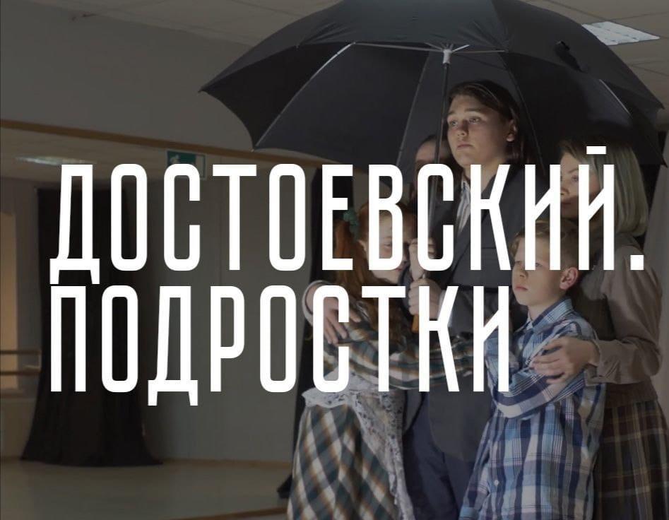 Поздравления получает театральная студия «Игрище» ПМК «Горизонт»!