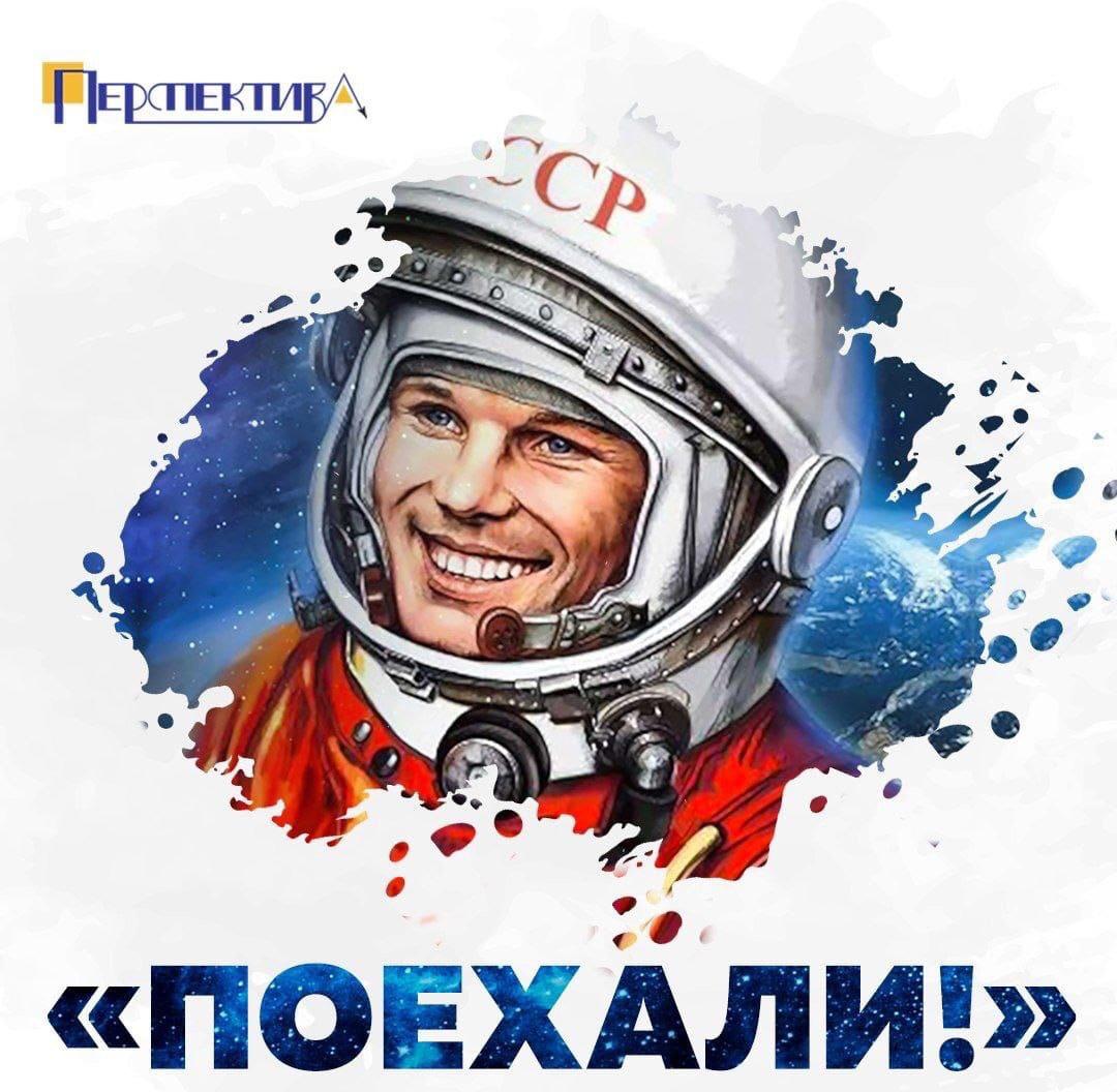 «Далёкий космос» итоги!