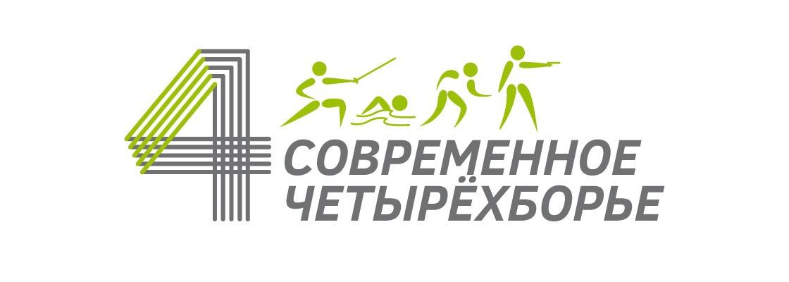В ПМК «Спартак» состоятся соревнования по четырехборью