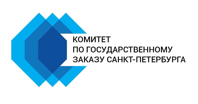 Комитет по государственному заказу Санкт-Петербурга проведёт семинар