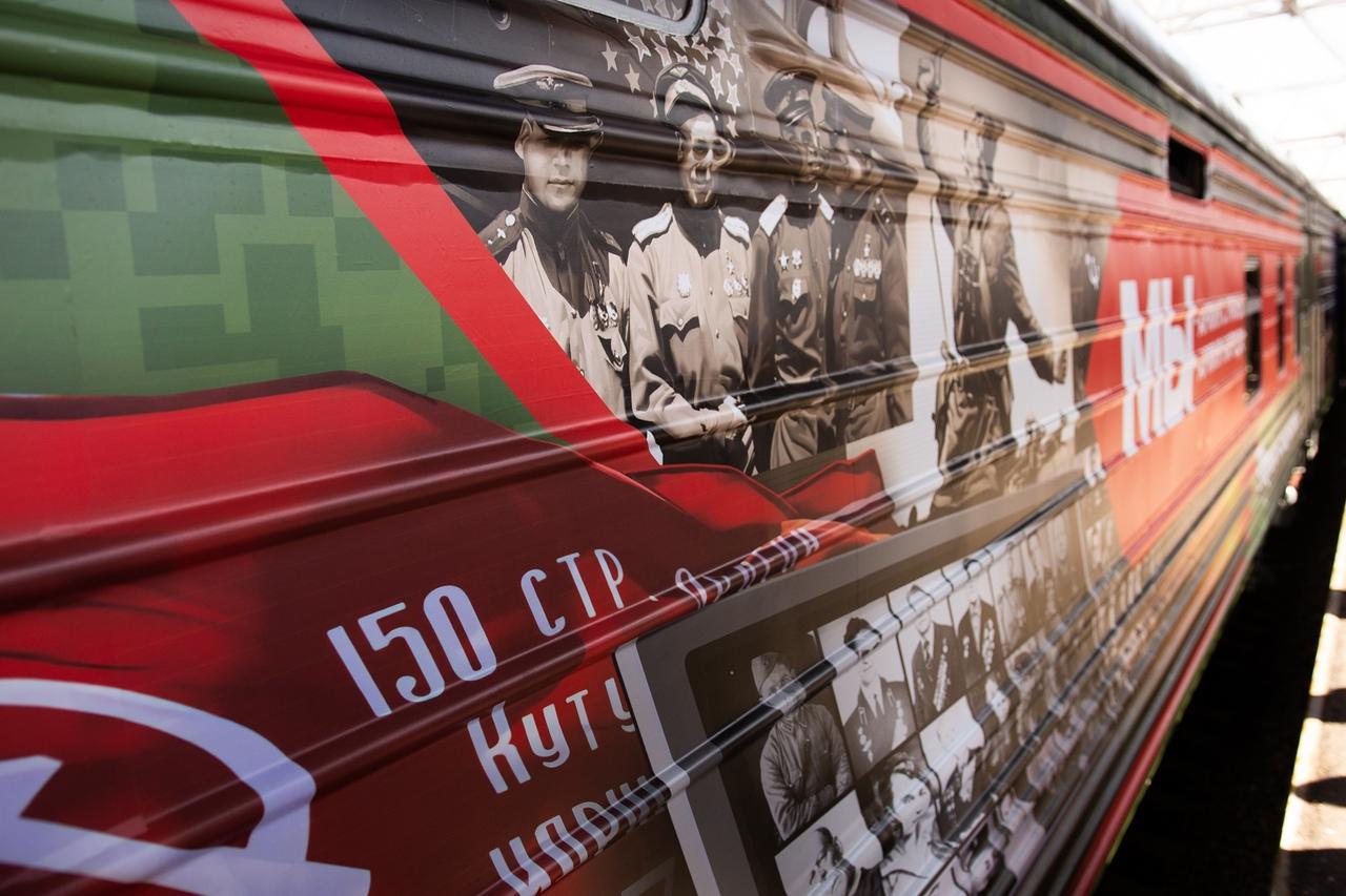 Поезд Победы прибыл в Санкт-Петербург!