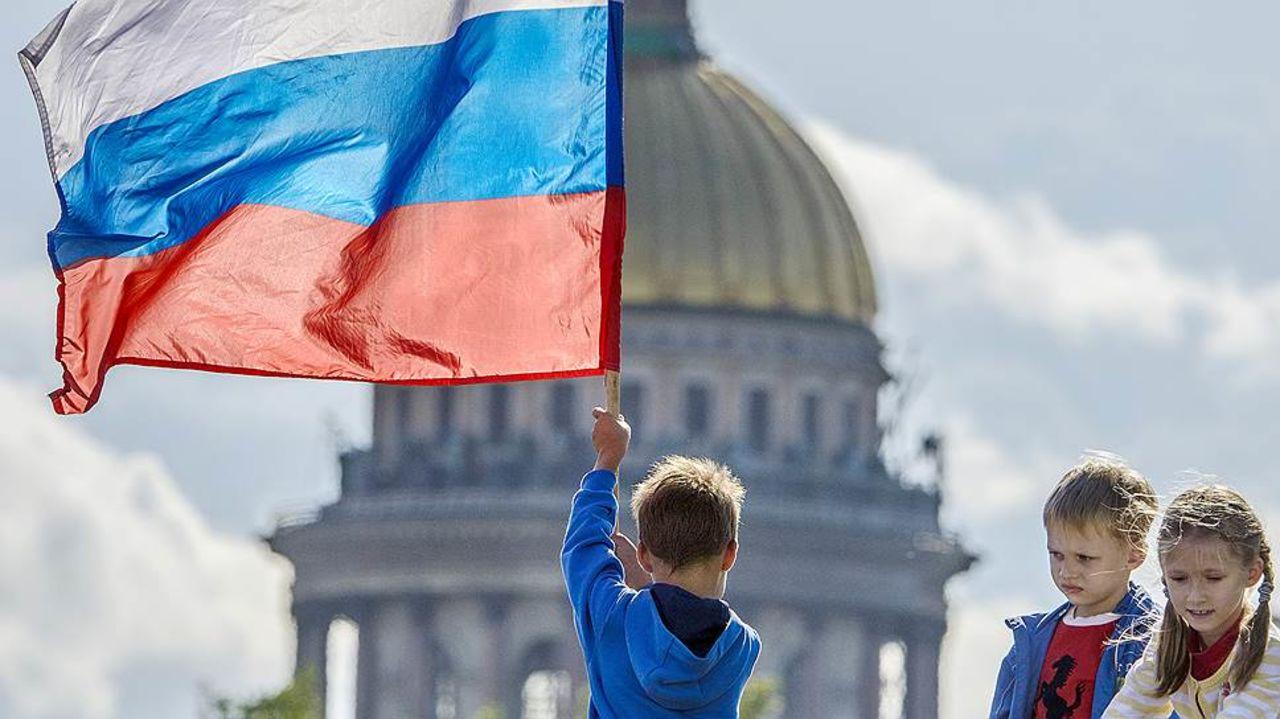 «Дети любимой России» уже завтра!