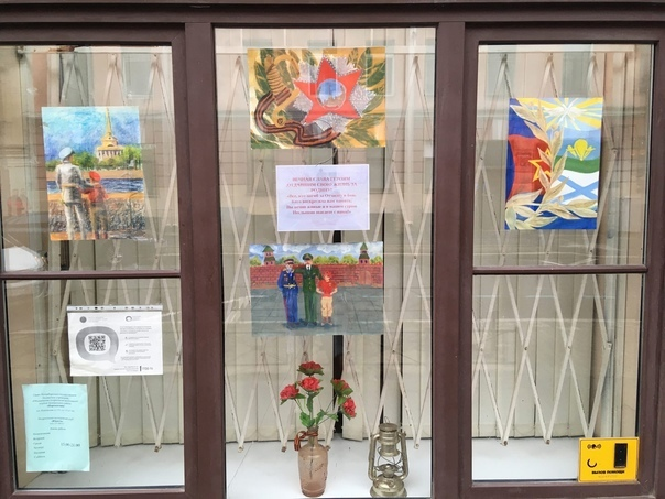 «Перспектива» украсила свои окна!